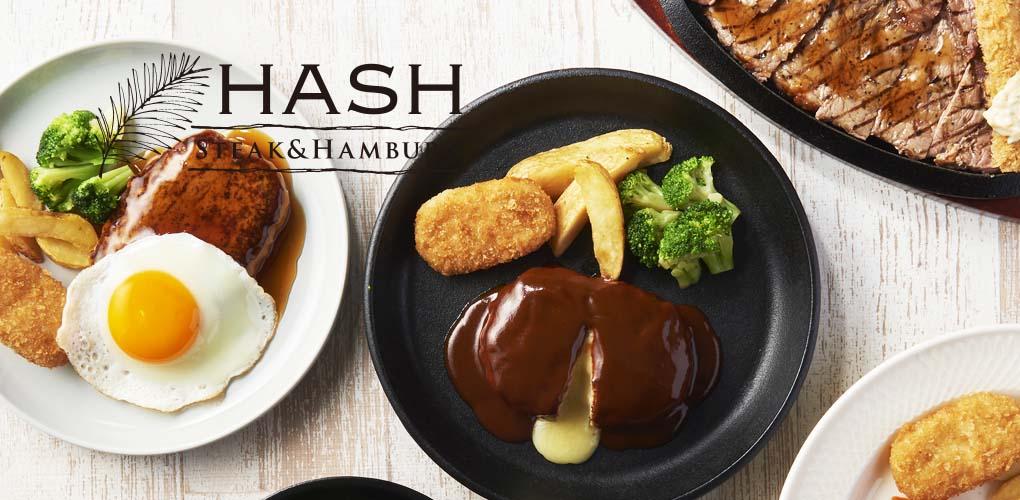 Steak&Hamburg hash