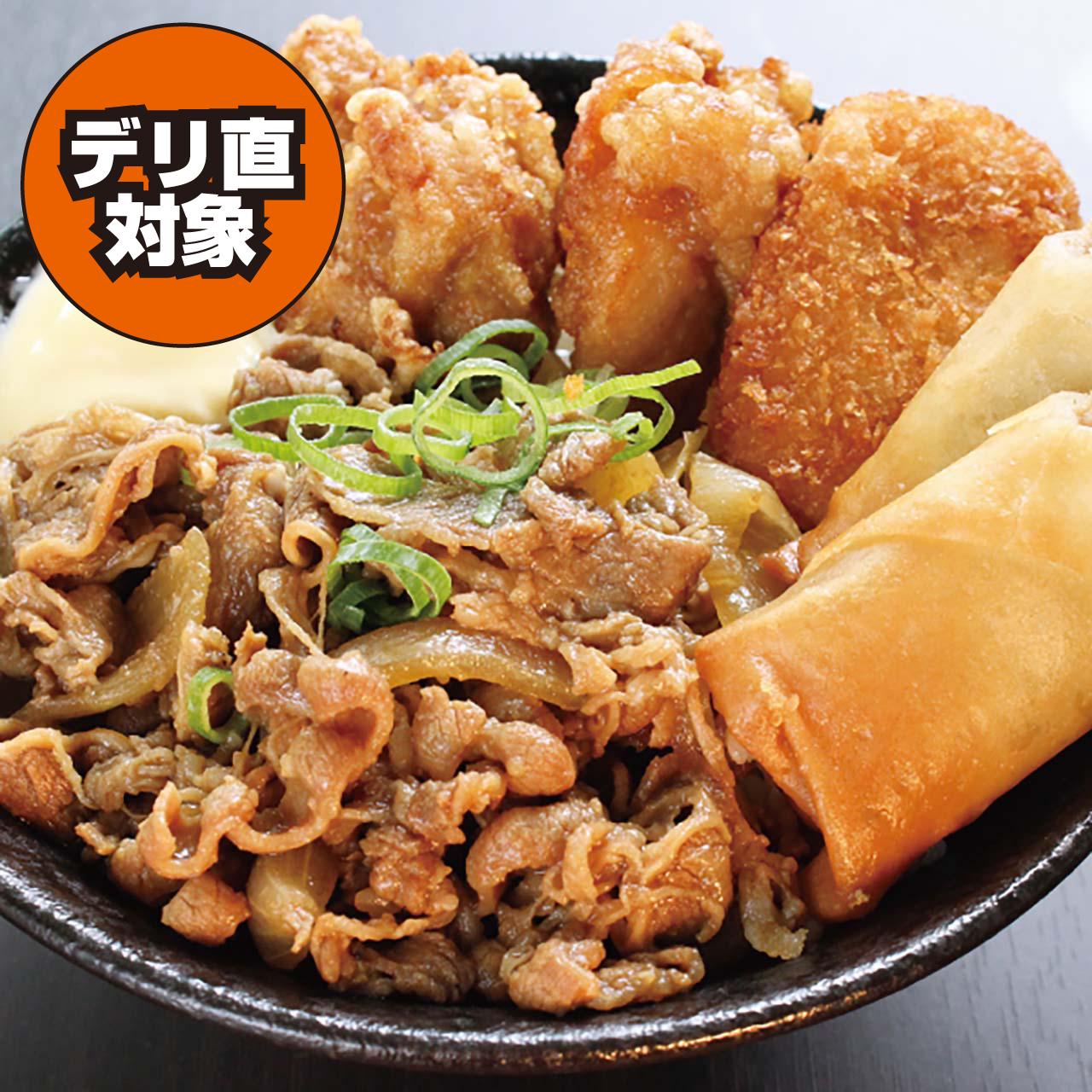 しょうが焼き丼(500)(唐揚2+コロッケ1+春巻1)