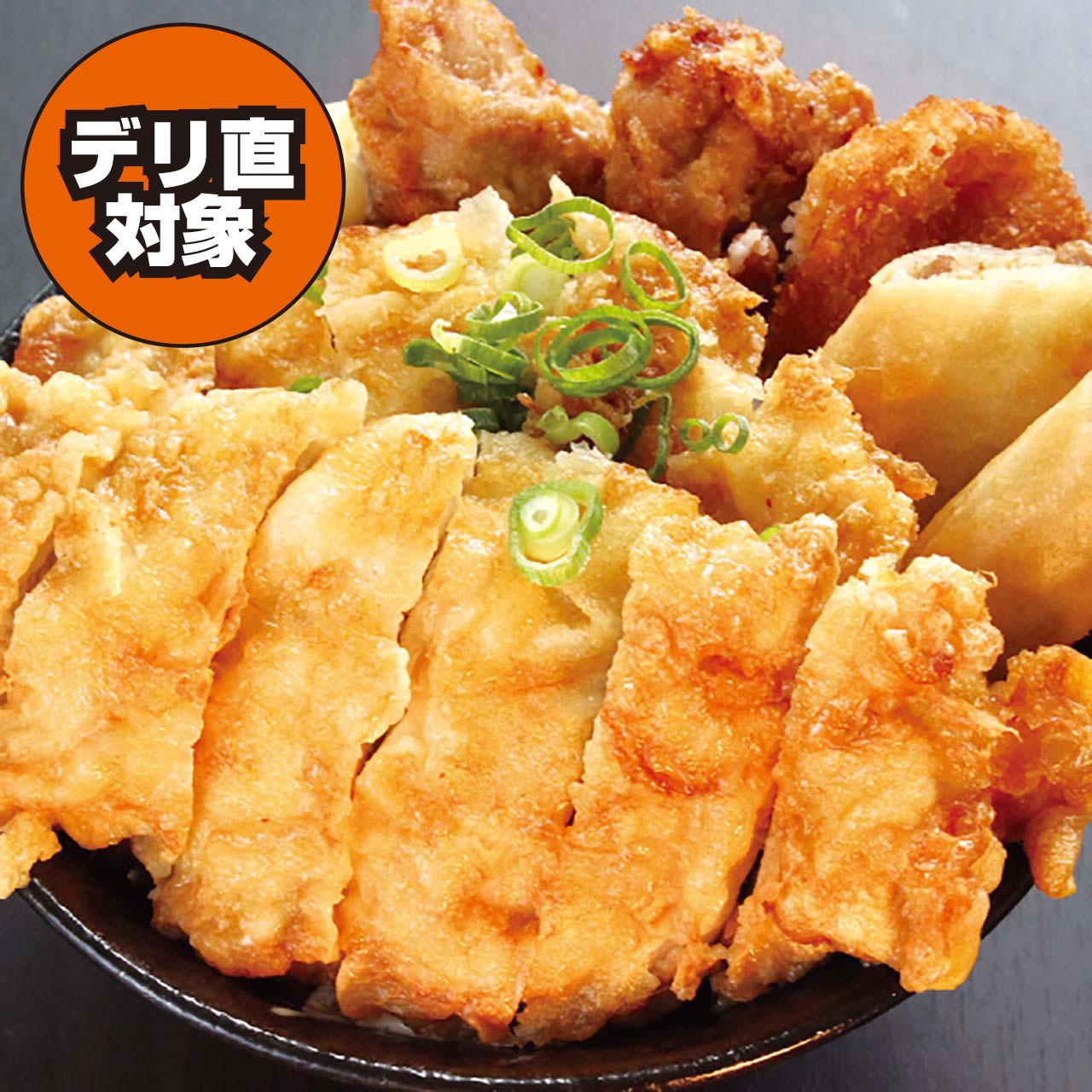 チキン南蛮丼ダブル500(唐揚2+コロッケ1+春巻1)