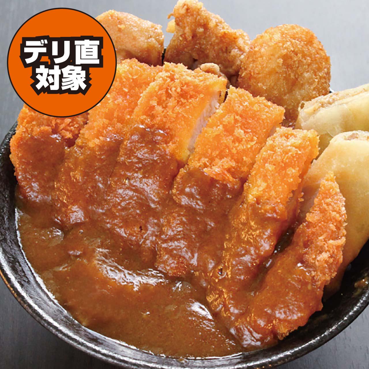 デミカツ丼(500)(唐揚2+コロッケ1+春巻1)