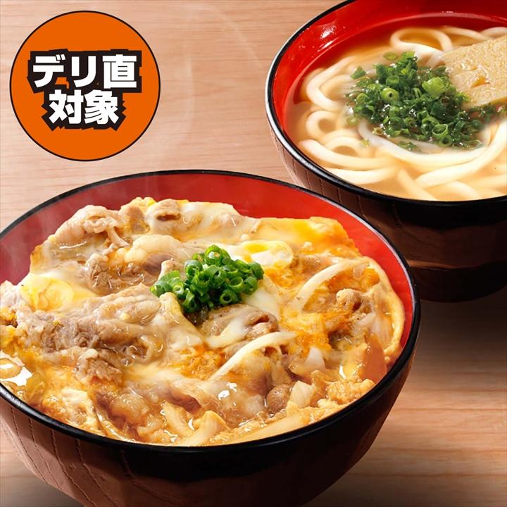 牛カルビとじ丼 かけうどんセット(スープ別添え)