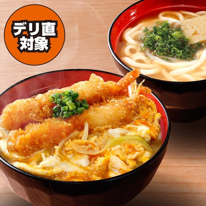 エビフライとじ丼 かけうどんセット(スープ別添え)