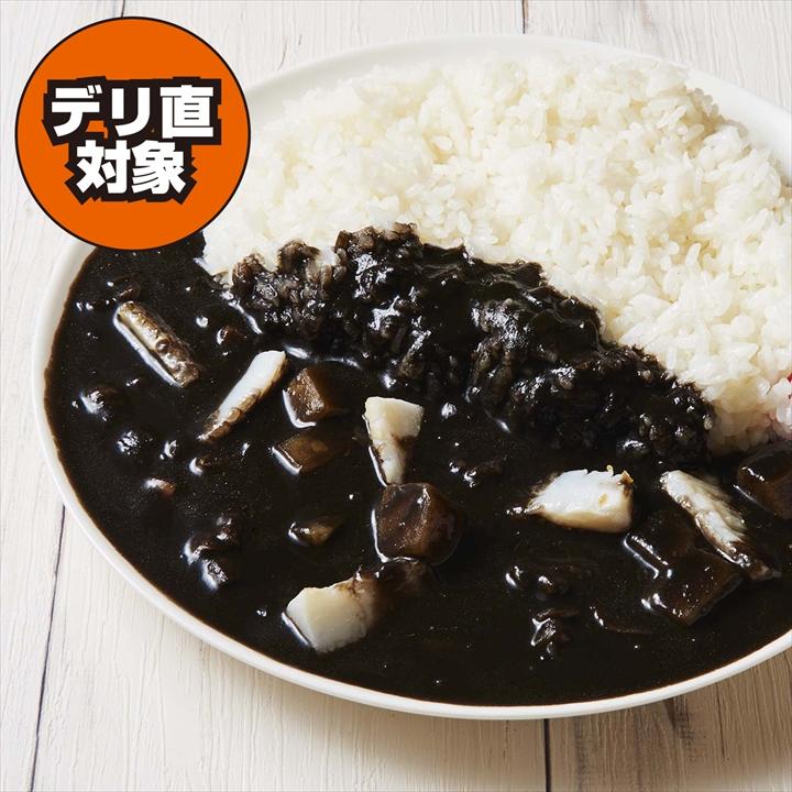 【キメラ監修】イカとアサリの旨味黒カレー