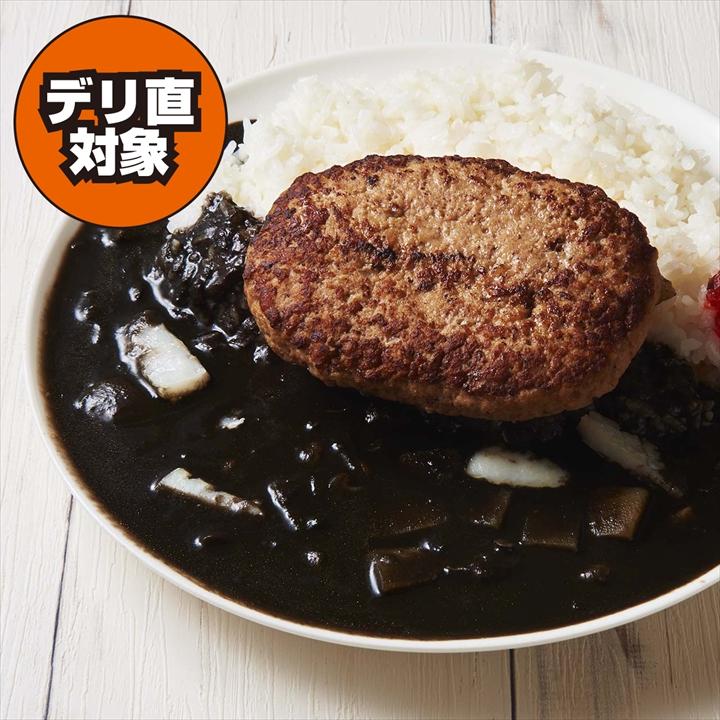 【キメラ監修】ハンバーグの黒カレー
