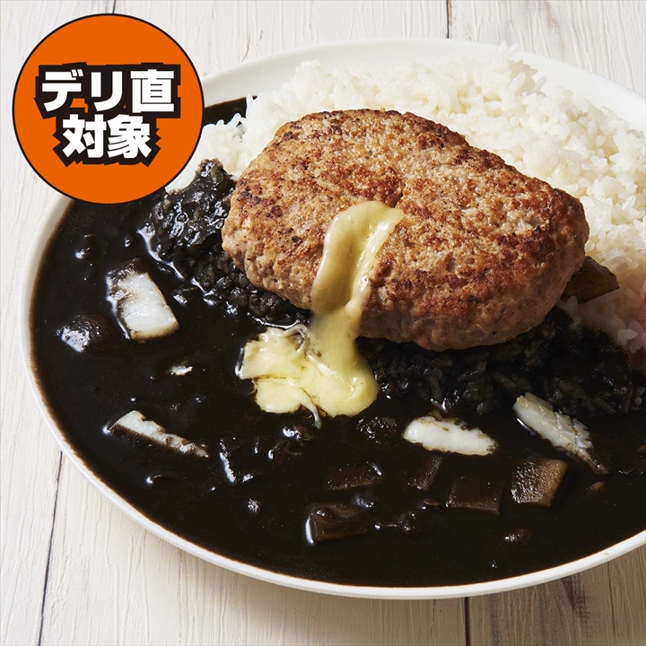 【キメラ監修】チーズインハンバーグの黒カレー