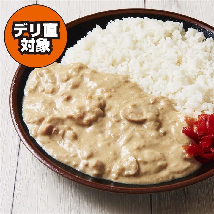 【キメラ監修】鶏とひよこ豆の白カレー