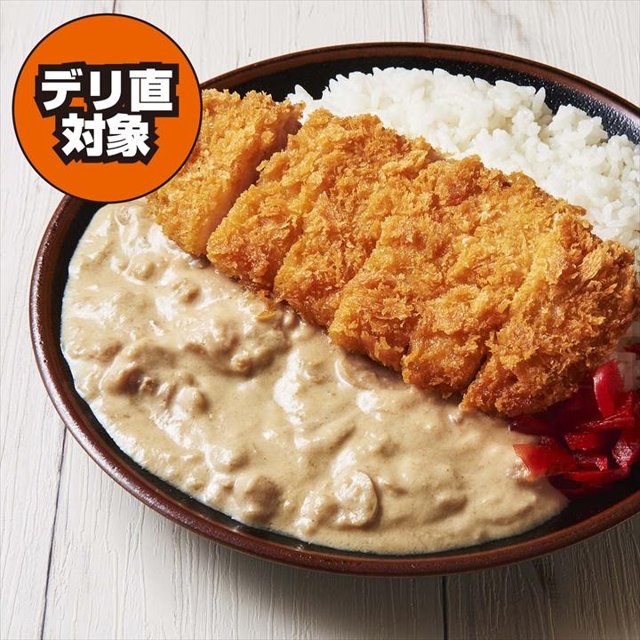 【キメラ監修】三元豚ロースカツの白カレー
