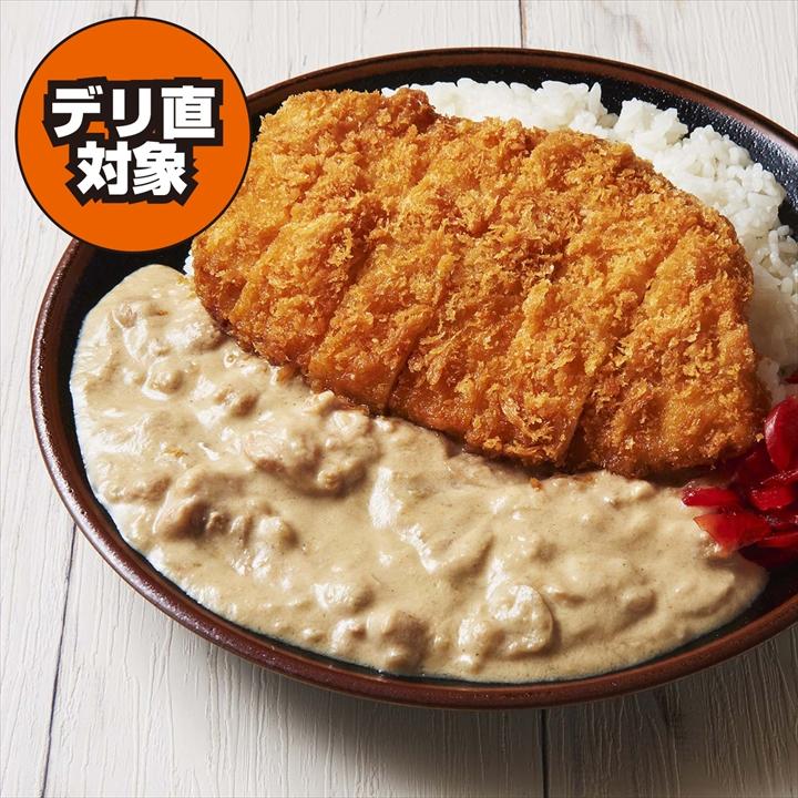 【キメラ監修】チキンカツの白カレー