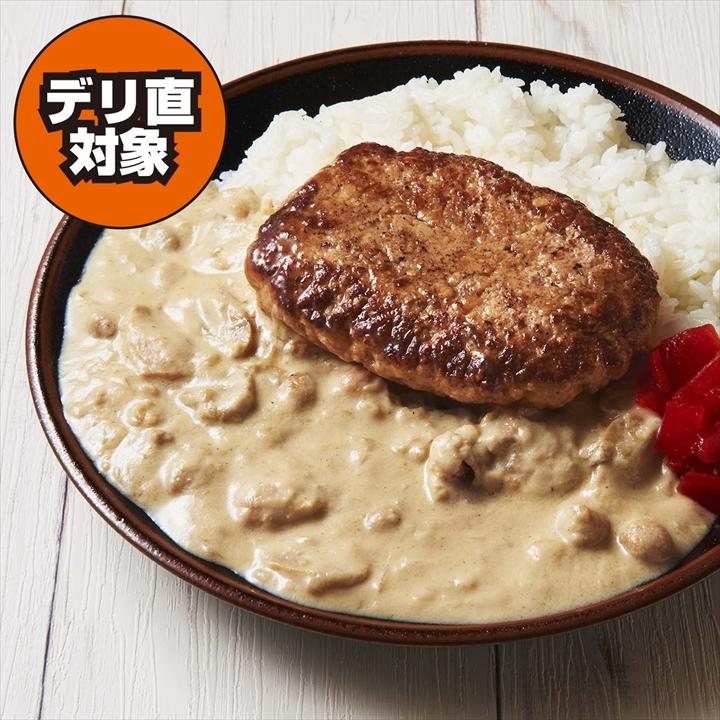 【キメラ監修】ハンバーグの白カレー