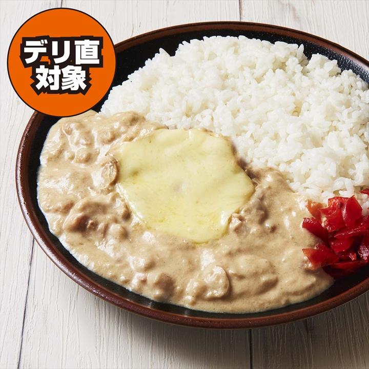 【キメラ監修】とろーりチーズの白カレー