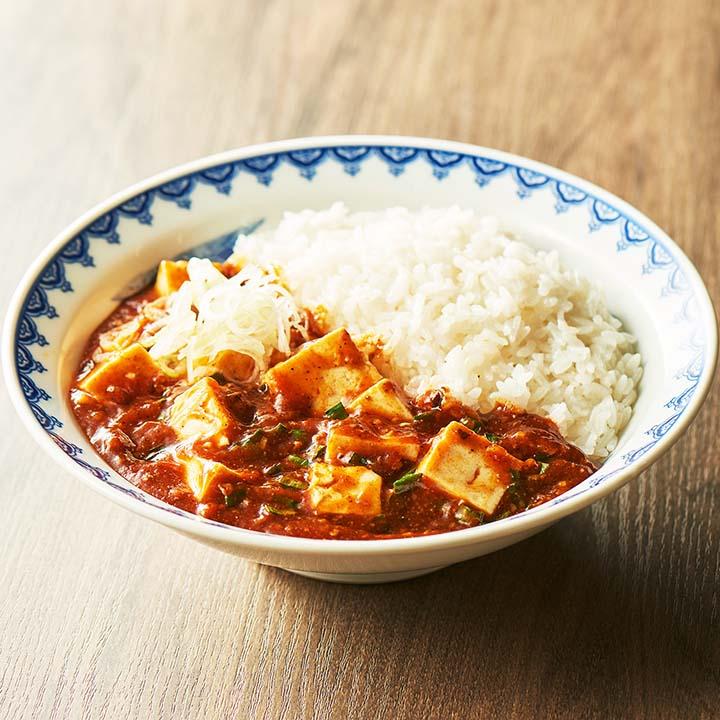 マーラー飯(250)