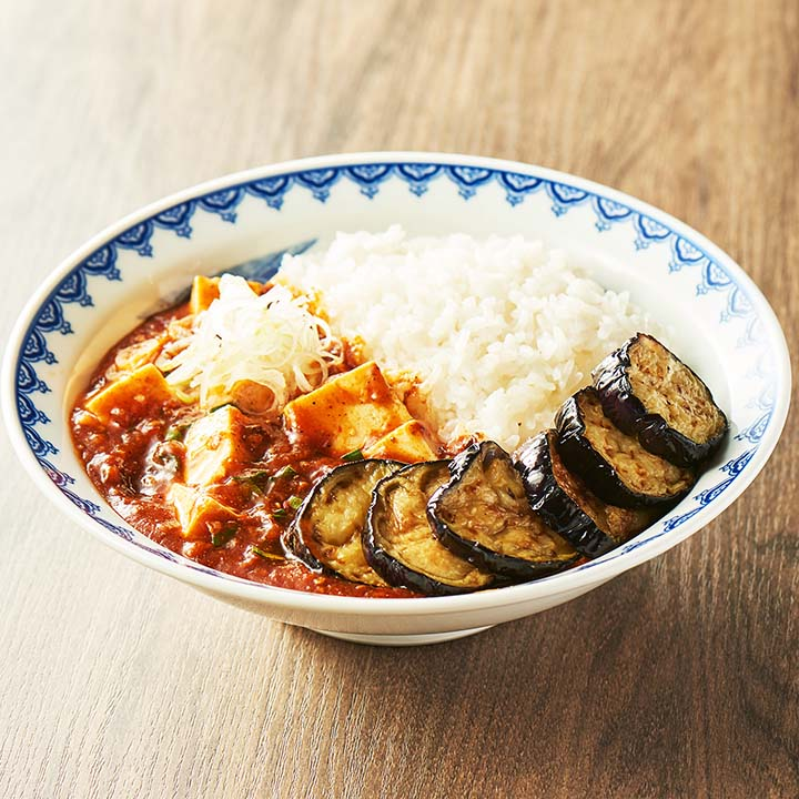 揚げナスマーラー飯 (マーラー飯250) 揚げナス