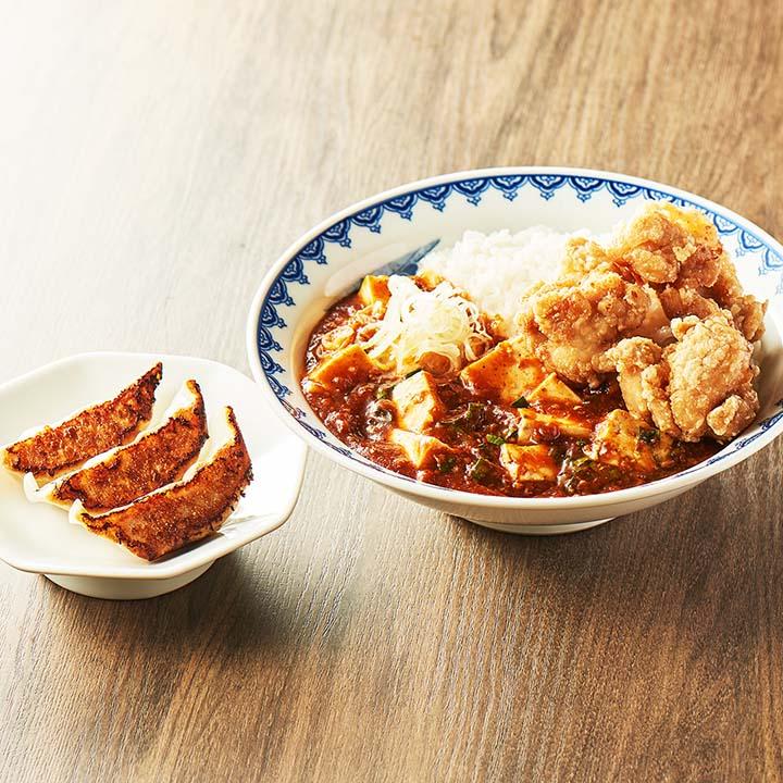 唐揚げマーラー飯餃子セット (マーラー飯250+唐揚げ3ケ+餃子3ケ)