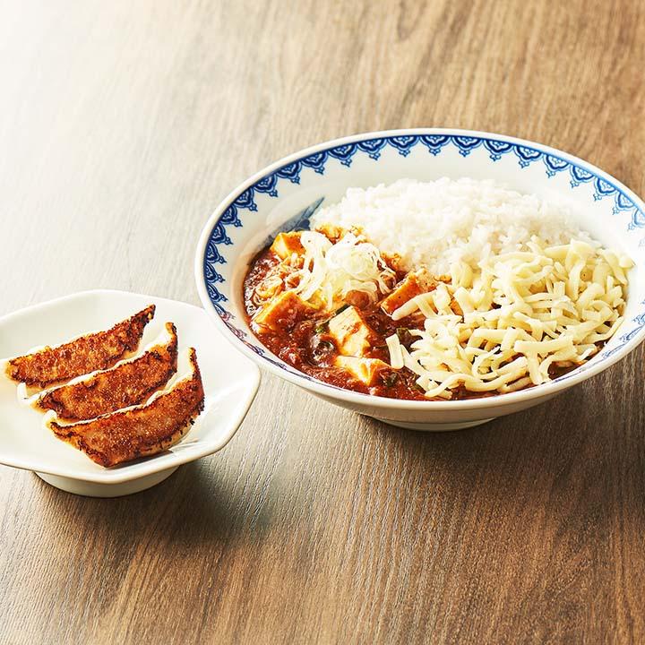 チーズマーラー飯餃子セット (マーラー飯250+餃子3ケ) チーズ