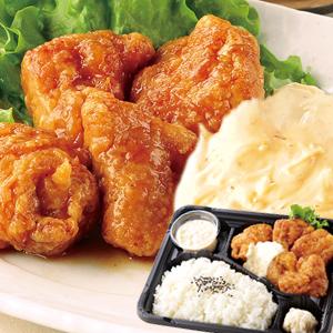【4個】宮崎もも南蛮弁当(タル1)
