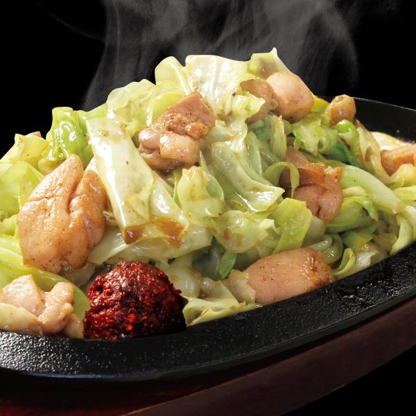 野菜たっぷりトリからし味噌1人前(単品)